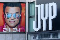 JYPエンターテインメント、来月13日「ガールズグループオーディション」開催