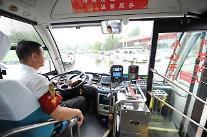 """[영상중국] """"현금 없어도 오케이"""", 칭다오 모바일 결제 '버스' 등장"""