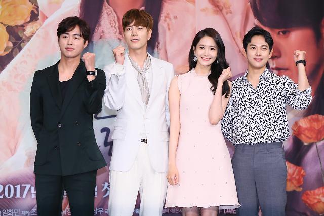新剧《王在相爱》举行发布会 允儿任时完等出席