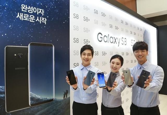 """三星Galaxy在韩""""无人能敌"""" 获第2季度最具价值品牌首位"""