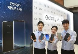 """.三星Galaxy在韩""""无人能敌"""" 获第2季度最具价值品牌首位."""