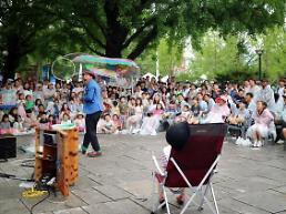 """.首尔市民向往文化生活 青年一代成""""文化狂热族""""."""