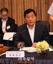박성민 울산 중구청장, 전국 지자체 대표회장 당선