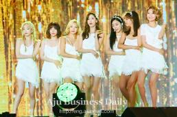 .Girls Generation to come back in August.