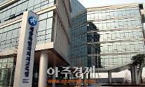 세종시교육청, 교원 힐링연수로 '원기회복' 추진