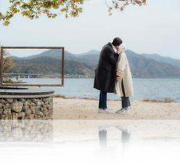 .[AJU VIDEO] 韩剧《她很漂亮》吻戏拍摄地--杨平两水里.