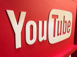 S. Koreans choose YouTube as favorite mobile video app