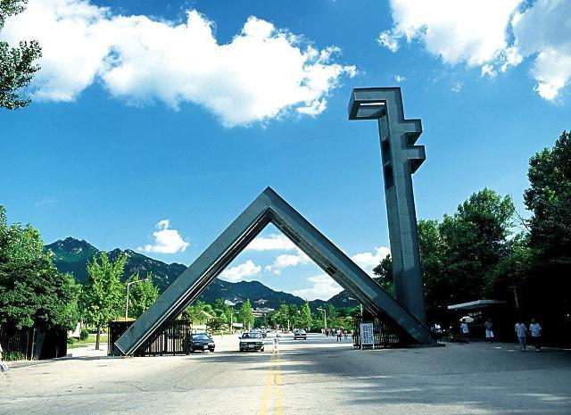 THE亚太地区大学排名出炉 韩国大学国际化水平低无缘前十