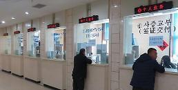 .沈阳市要求旅行社停办韩国自由行签证.