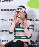 .World No. 1 Ryu So-yeon apologizes for tax scandal involving her father.