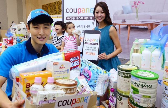 韩5月移动终端购物交易额创新高