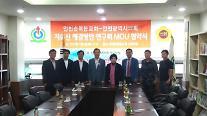 인천시의회 저출산 해결방안 연구회,  인천순복음교회와 업무협약 체결