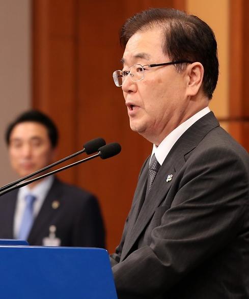 韩国安室长8日提前回国应对朝鲜挑衅