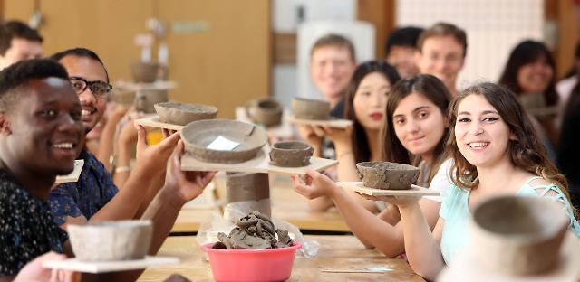 韩国际人口创新高 留学生4年翻两倍
