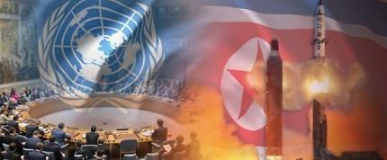 消息人士:俄罗斯反对安理会谴责朝鲜媒体声明