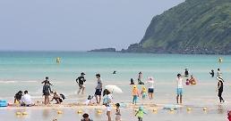 .调查:逾四成韩上班族7月底8月初集中休假.