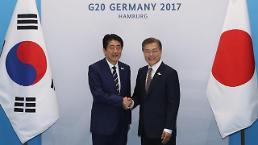 .文在寅会见日本首相安倍晋三.