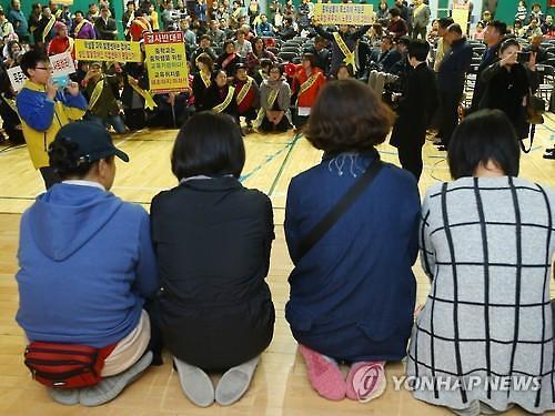 通过残疾人学校看韩国社会的邻避症候群现象
