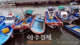 군산해경, 폭우로 침수됐던 선박 구조완료