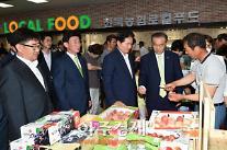 경주시, 경북도내 최대 규모 로컬푸드 직매장 개장