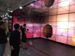 .[AJU VIDEO]小朋友大朋友阵阵惊呼!LG电子3D体验厅.