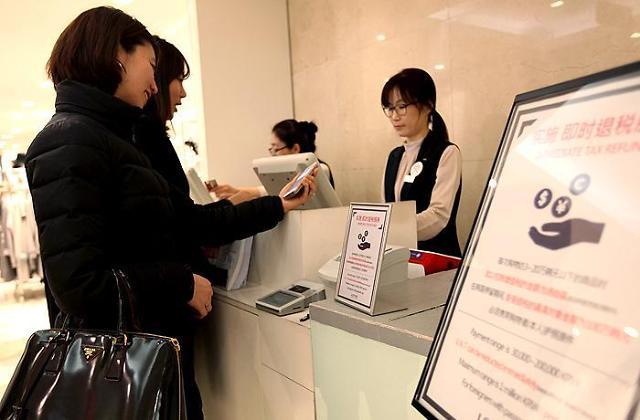 为让游客掏腰包韩国再放新招 政府或放宽即时退税标准