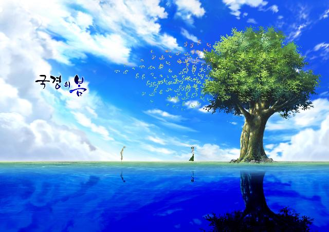 [웹툰] 국경의 봄 - 1편 자작나무 숲의 아침