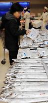 '20년 만의 풍어' 갈치…이마트, 전년 대비 40% 저렴하게 판매