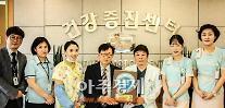 의정부성모병원 건강증진센터 우수건진기관 인증