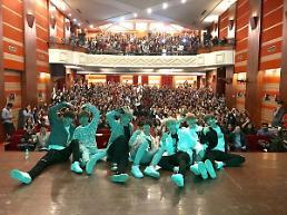 [스타 in 인도] 그룹 루첸트, 인도 전국 투어 성공리 개최…新 합류돌로 급부상
