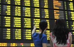.上半年韩股在新兴经济体表现抢眼 外国人净买入规模仅次台湾.