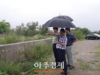 파주시, 임진강 유역 홍수대비 태세 점검