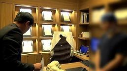 """.韩女大学生借高利贷整形 没钱被逼用""""性""""还债."""