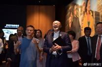 유엔도, 세계은행도 알리바바에 '손길'