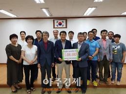 서천읍주민자치위원회, 행복나눔후원회 성금기탁 이웃사랑실천