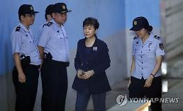 Ex-president Park cites ache in toe to skip court hearing