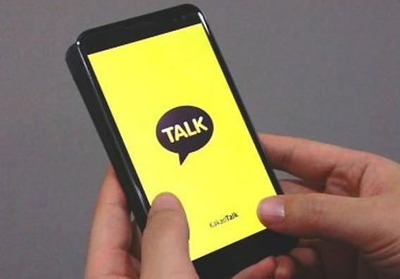 Kakao Talk除了聊天还能做啥? 近四成韩国人用来看新闻