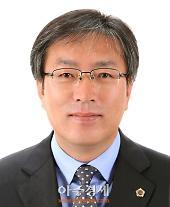 충남도의회 김종문 운영위원장, 전국시도의회운영위원장협의회 부회장 선출