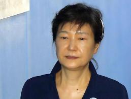 .朴槿惠左脚受伤缺席庭审 与李在镕当庭对质告吹.