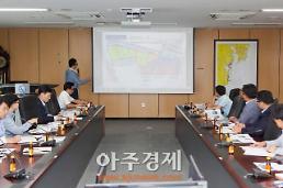 울산항만공사, 울산신항 항만배후단지 입주 사업설명회