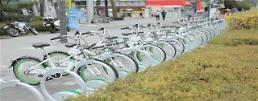 .Seoul expands public bike-sharing program to ease traffic congestion.