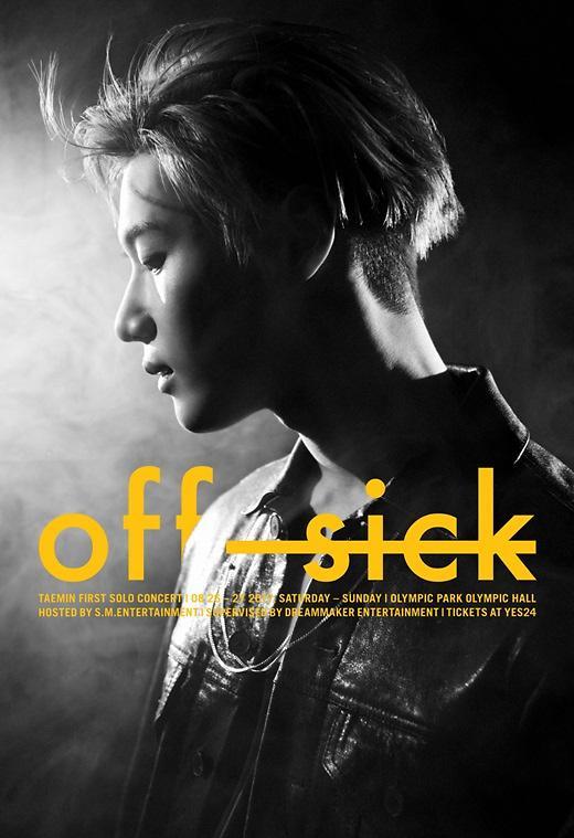 SHINee泰民8月推出全新韩文个人专辑
