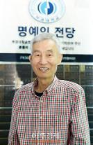 부경대 동문, 모교에 장학금 2000만 원 쾌척