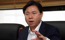 .韩海水部长官会见驻韩日大使.