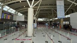 .萨德来了中国游客走了! 今年赴韩外国游客恐减少469万人次.