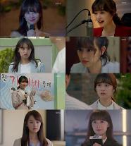 [종영 '쌈마이웨이'] '김지원'이란 수혜 입은 '쌈마이웨이', 믿고 보는 女배우의 탄생