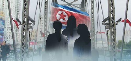 今年上半年弃朝投韩人数同比减20% 女性占比近9成