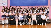 [AJU★이슈] Mnet '아이돌학교', '프로듀스 101' 신드롬 이어갈 수 있을까