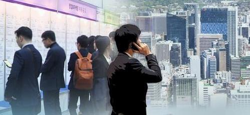 韩6月就业人口同比增30.1万人 增幅仍为近来最低值