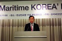 """해운업계 """"한국해양진흥공사 설립으로 신속하고 체계적인 지원 절실"""""""